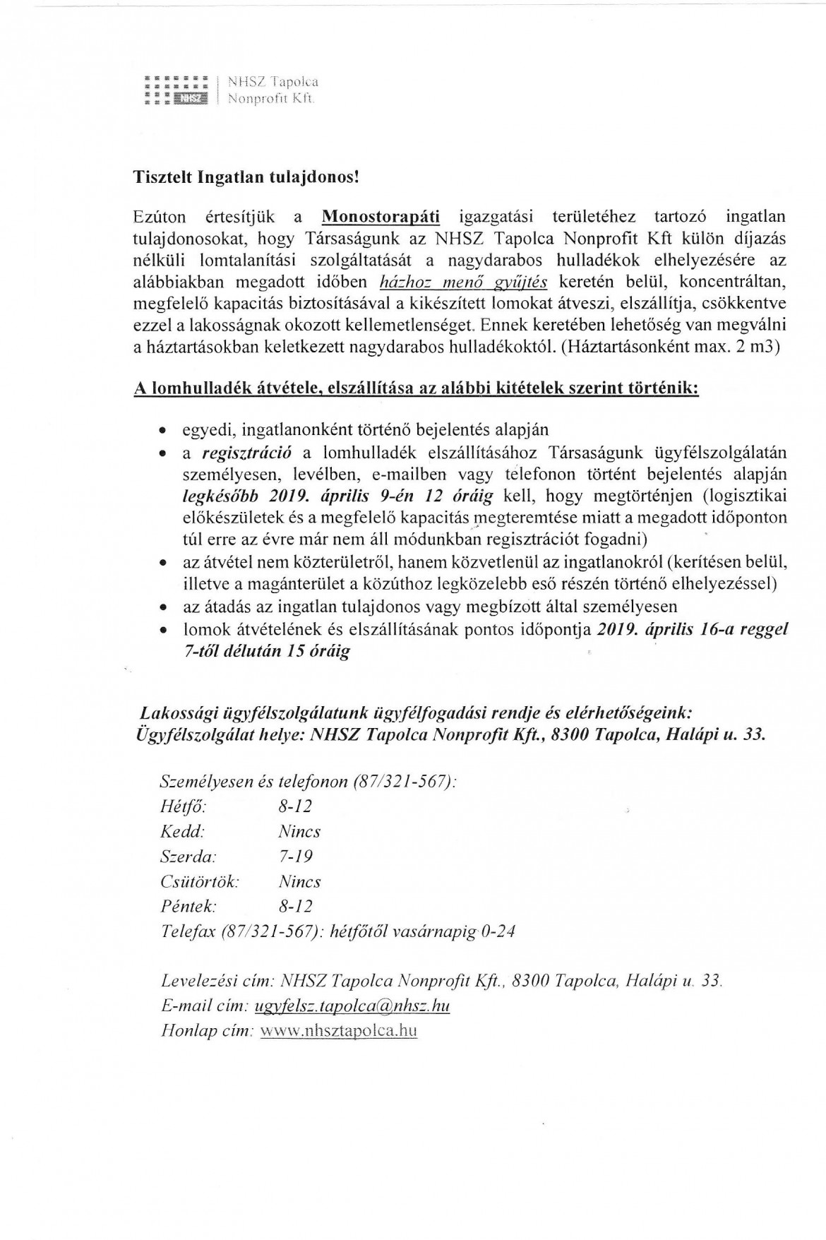 lomtalanitas-1
